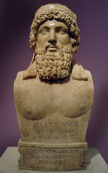 Plato wikipedia the safest general characterisation of the european philosophical tradition is that it consists of a series of footnotes to plato alfred north whitehead fandeluxe Image collections
