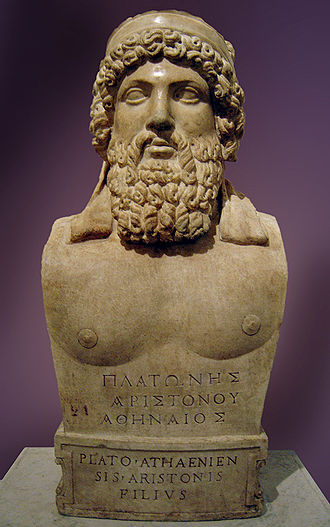 Allegorical interpretations of Plato - Image: Herma of Plato 0042MC