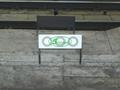 Hibiya Linie 5DOORS position.PNG