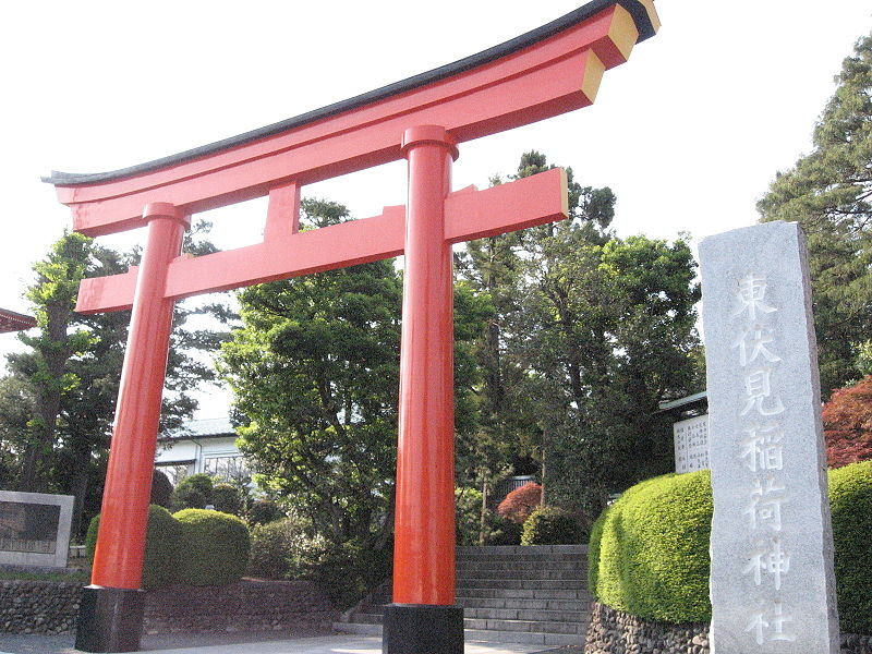 https://upload.wikimedia.org/wikipedia/commons/thumb/3/3b/Higashifushimi_Inari_Shrine.jpg/800px-Higashifushimi_Inari_Shrine.jpg