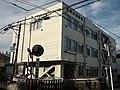 Higashimatsuyama Tax office.jpg