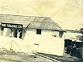 Hiki Trading Company, Guam, n.d. (48308030947).jpg