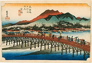 Hiroshige55 kyoto