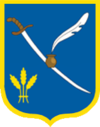 Coat of arms of Глобине