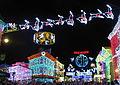 Hollywood Studios - Osborne Family Spectacle of Dancing Lights - Santa & Reindeer (8265004761).jpg