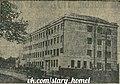 Homiel, Navabielica, Mižnarodnaja. Гомель, Навабеліца, Міжнародная (1940).jpg