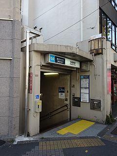 Hōnanchō Station Metro station in Tokyo, Japan