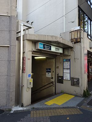 Hōnanchō Station - No. 1 entrance in June 2016