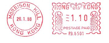 Hong Kong stamp type BA5A.jpg