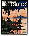Honolulu hicki boola boo 1916.jpg