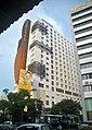 Hotel Crown Prince.jpg
