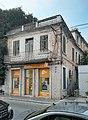 House on 'Skënderbeu' street 01.jpg