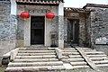 Huadu, Guangzhou, Guangdong, China - panoramio (43).jpg