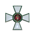 Hungarian Order of Merit.png