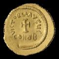 INC-2058-r Тремиссий. Ираклий. Ок. 610—613 гг. (реверс).png