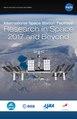 ISS Utilization Guide 2017.pdf