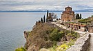 Iglesia San Juan Kaneo, Ohrid, Macedonia del Norte, 2014-04-17, DD 22.jpg