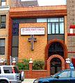 Iglesia de Dios Pentecostal Amor, Poder y Gracia.jpg
