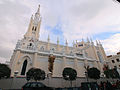 Iglesia de la Concepción de Nuestra Señora (Madrid) 05.jpg