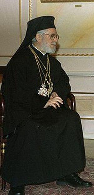 Ignatius IV of Antioch - Image: Ignatios IV