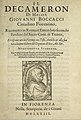Il Decamerone di Giovanni Boccacci riccoretto cover page 1573.jpg