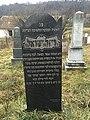 Ilok jewish cemetery A.jpg