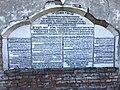 Ilok jewish cemetery holocaust memorial.jpg