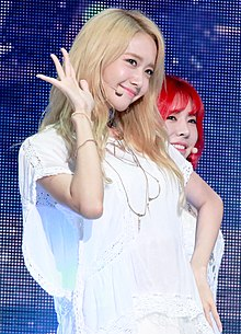 Im Yoona at Party Showcase on July 2015 01.jpg