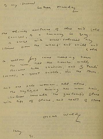 Рукопись стихотворения «Impressions du Matin»