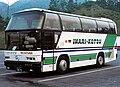 Inarikotsu neoplan N122 2-9.jpg