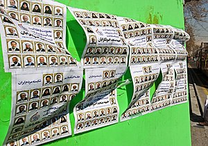 Iranian legislative election, 2012 - Incantations of the candidates of the United Front of Conservatives