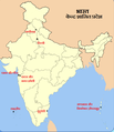 India union territories.png