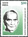 Indra Chandra Shastri 2004 stamp of India.jpg