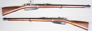 Gewehr 1888 - Image: Infanteriegewehr m 1888 Tyskland kaliber 7,92mm Armémuseum