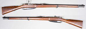 Infanteriegewehr m-1888 - Tyskland - kaliber 7,92mm - Armémuseum