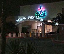 Ingram Park Mall2.JPG