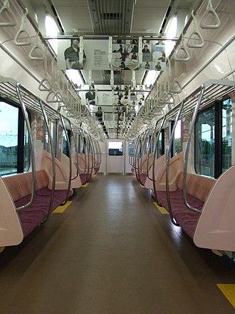 Odakyu 4000 series - Image: Inside of OER 4000