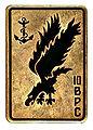 Insigne du 10° BPC.jpg