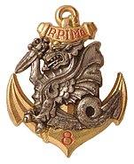 Insigne régimentaire du 8° RPIMA