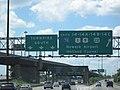 Interstate 95 - New Jersey (6333870432).jpg