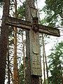 Ioannes Paulus II monument in Czechyn (2).jpg