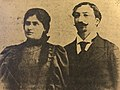 Isgouhi Baljian and Hratch Tiryakian.jpg