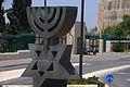 Israel Museum 17308 (14262152686).jpg