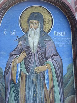 Ivan Rilski - fresco from church in rila monastery-bulgaria.JPG