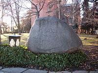 Ivan Vazov's Grave.JPG
