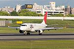 J-Air, ERJ-170, JA216J (17165710118).jpg