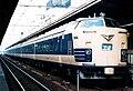 JNR 583 Raicho.jpg