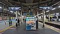 JR Kamata Station Platform 3・4 (20191130).jpg