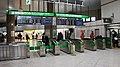 JR Ueno Station Shinkansen Transfar Gates.jpg