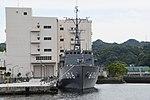 JS Hatsushima(MSC-606) front view at JMSDF Yokosuka Naval Base April 30, 2018.jpg